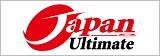 日本アルティメット協会